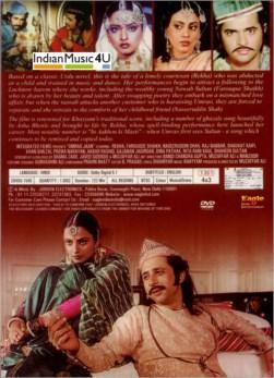 Umrao Jaan DVD / VINYL - Rekha