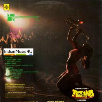 Tezaab Vinyl - Anil Kapoor