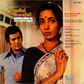 Thodisi Bewafaii DVD / VINYL - Rajesh Khanna