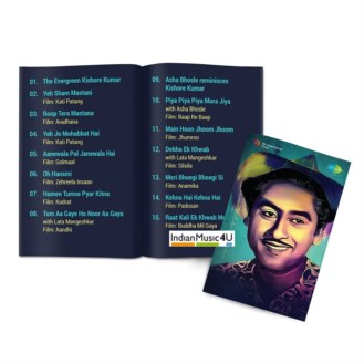 Music Card: My Kishore (320 Kbps MP3 Audio) USB
