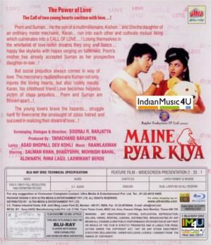 Maine Pyar Kiya DVD / BLU-RAY - Samlan Khan