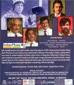 Kaalia DVD - Amitabh Bachchan