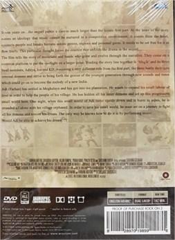 Rock On 2 DVD / CD - Arjun Rampal