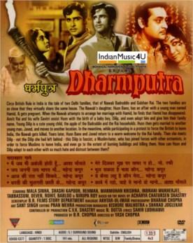 Dharamputra DVD - Shashi Kapoor