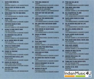 Gata Rahe Mera Dil Duets Of Lata Mangeshkar & Kishore Kumar MP3