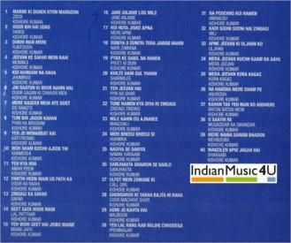 Sadabahar Nagme Kishore Kumar MP3