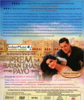 Prem Ratan Dhan Payo CD / DVD / Blu-Ray / MP3 - Salman Khan