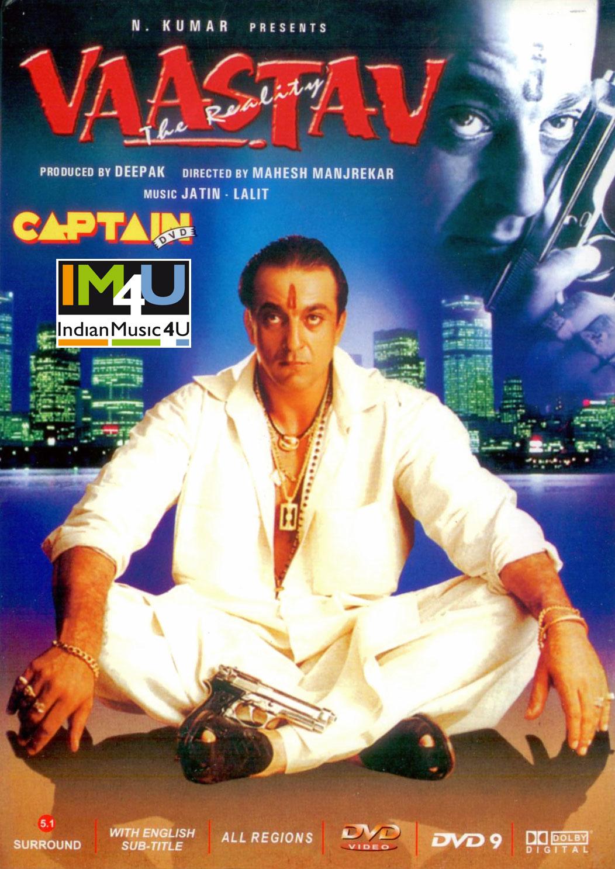 Vaastav DVD - Sanjay Dutt : movie Vaastav DVD - Sanjay ...