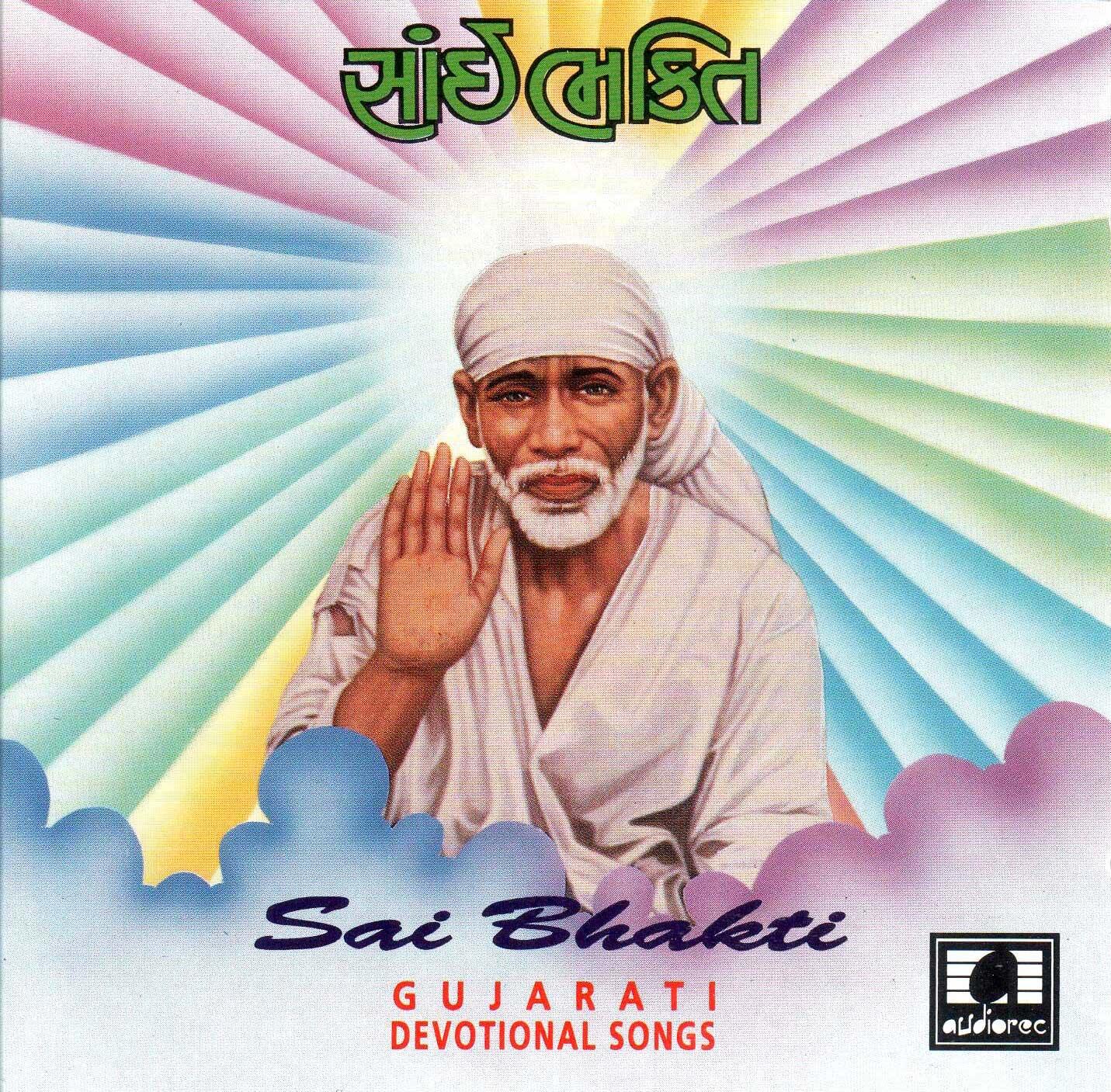 Marathi Sugam Sangeet Free Download - L Oreal Professionnel BEST