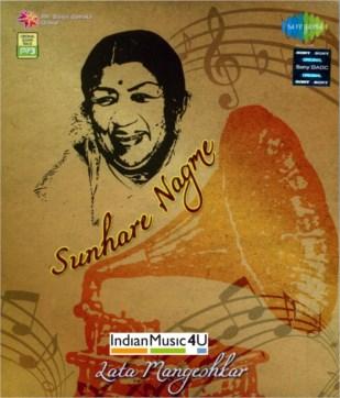Sunhare Nagme Lata Mangeshkar MP3