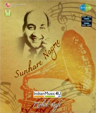 Sunhare Nagme Mohd Rafi MP3