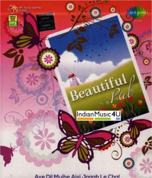 Beautiful Pal Aye Dil Mujhe Aisi Jagah MP3