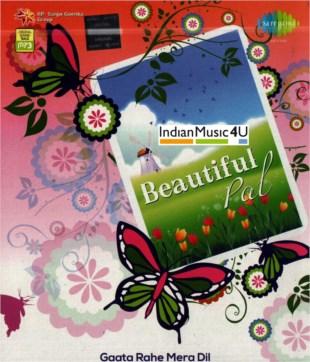 Beautiful Pal Gaata Rahe Mera Dil MP3