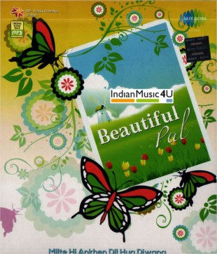 Beautiful Pal MilteHi Ankhe Dil Hua Diwana MP3