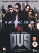 Dus DVD - 2005