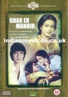 Ghar Ek Mandir DVD - Mithun Chakraborty