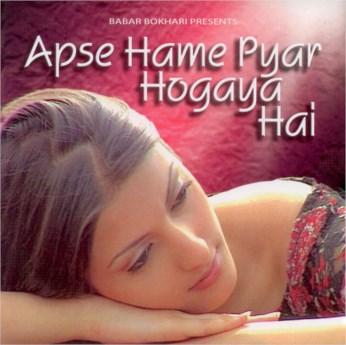 Aapse Hame Pyar Hogaya Hai CD - FREE SHIPPING