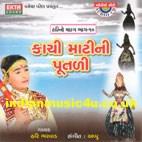 HARI BHARWAD Harino Marag Vol.10