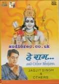 He Ram Jagjit Singh DVD