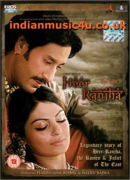 heer ranjha dvd harbhajan mann movie heer ranjha dvd