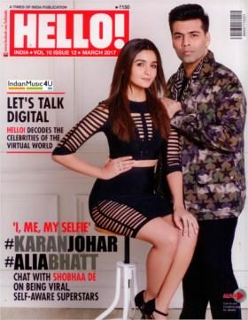 Hello India Magazine