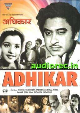 Adhikar DVD - Kishore Kumar