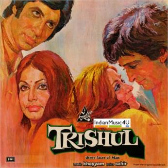 Trishul DVD / VINYL - Amitabh Bhachchan