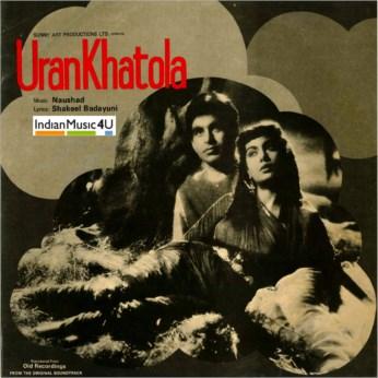 Uran Khatola DVD / Vinyl - Dilip Kumar