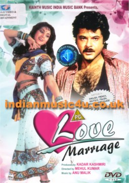Love Marriage DVD - Anil Kapoor