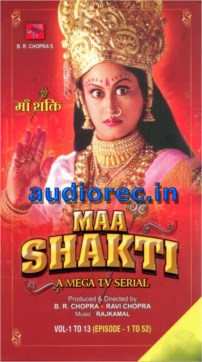 Maa Shakti A Mega TV Serial DVD