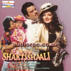 Maha Shaktishaali CD - FREE SHIPPING