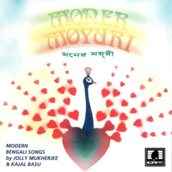 Moner Moyuri CD - FREE SHIPPING