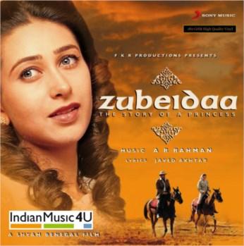 Zubeidaa DVD / CD / VINYL - Karisma KApoor