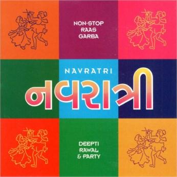 Navratri Raas Garba CD - Deepti Rawal - FREE SHIPPING