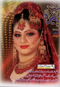 Pakeeza Urdu Magazine From Pakistan