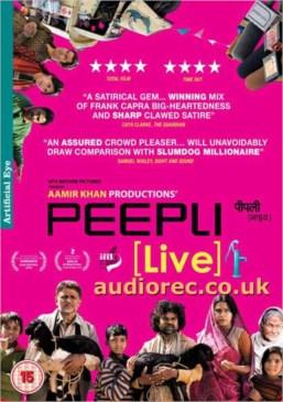 Peepli Live DVD / Blu-Ray