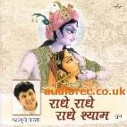 Radhe Radhe Radhe Shyam CD - Falguni Pathak