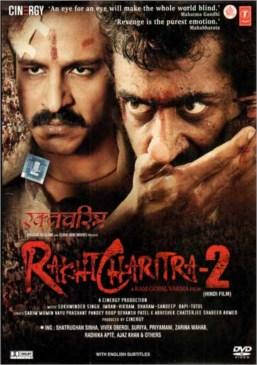 Rakht Charitra 2 DVD