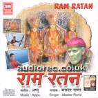 Ram Ratan CD