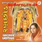 Ranchhod Amritwani CD