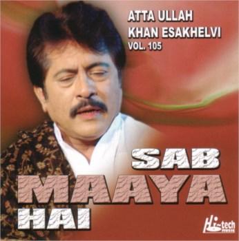 Sab Maaya Hai CD - Atta Ullah Khan