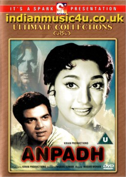 Anpadh DVD - Dharmendra
