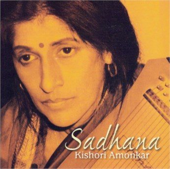 Sadhna CD - Kishori Amonkar - FREE SHIPPING