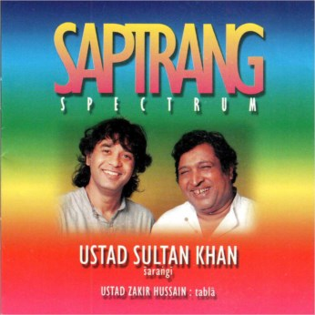 Saptrang CD - Ustad Sultan Khan - FREE SHIPPING