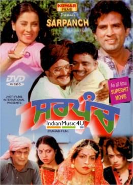 Sarpanch Punjabi Film DVD - Veerinder