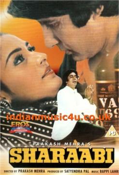 Sharaabi DVD - Amitabh Bachchan