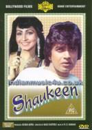 Shaukeen DVD - Mitun Chakraborty