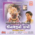 Shreenathjini Zankhi CD