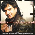 Soho Road CD - Sardara Gill