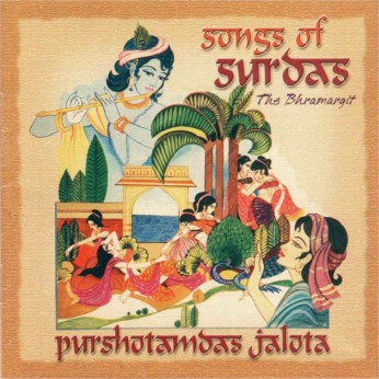 Songs of Surdas - The Bhramargit CD / P D Jalota - FREE SHIPPING